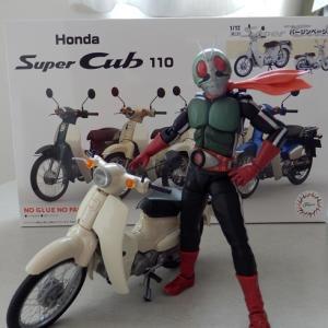 もしもサイクロン号が Ninja H2 だったら