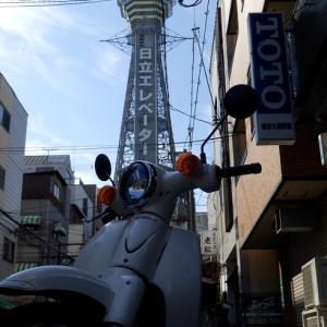 ありがとう、大阪都構想
