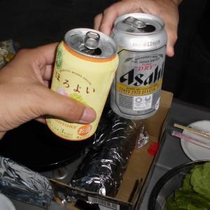 サマースキー2020~の巻~