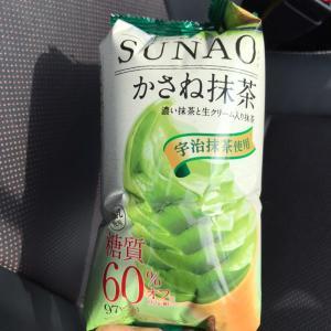 【ダイエット中に最適】罪悪感少なめなアイス♡