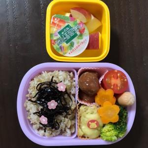 【幼稚園】お弁当3日分まとめて♡