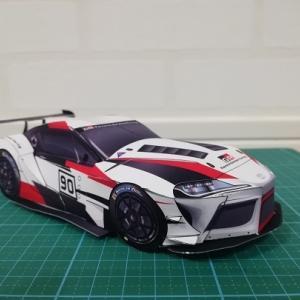 ペーパークラフト TOYOTA GR Supra Racing Concept