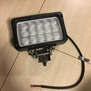 自作LEDブルーライト投光器の作り方