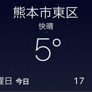 そろそろ冬ラン支度