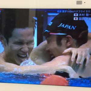 パラリンピック競泳に感動と刺激をもらう