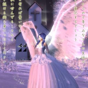 天使の女王様のあいさつ改め(お家で野菜作り動画)