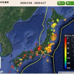 大地震のサイン【前震】