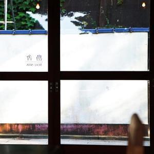 湘南江の島|オーシャンビューが楽しめるCOFFE&TEISHOKU㠀舎(とうしゃ)
