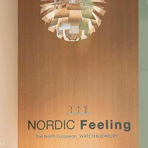 北欧ライフスタイル&インテリアPop up shop「NORDIC Feeling Living」オープン!のお知らせ