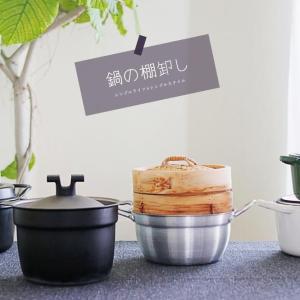 キッチン道具の棚おろし|調理道具の所有数と収納方法