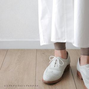 秋のファッション|40代のシャツワンピース白の着こなし方、シルクスパッツを取り入れてみました!