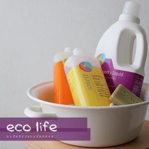 エコライフ|環境にやさしく汚れはしっかり落とす洗濯洗剤ソネットがおすすめ!出来ることから少しずつ。