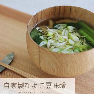 発酵生活|自家製ひよこ豆味噌が出来上がり!
