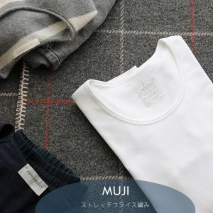MUJI | 1枚あると温かくて便利! 無印のフライス編みカットソーで冬のメリハリコーデ!