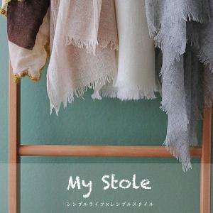 40代ファッション|カシミアストールを買替え&買い足しました。使い始めのひと手間とお手入れ方法