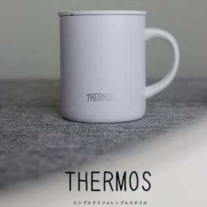 コーヒーが冷めずらいTHEMOS サーモス ホワイトマグカップがスタイリッシュでお気に入り