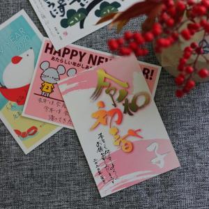 断捨離|毎年恒例!新年早々の断捨離。はじめて反省の感情混じり感じたこと。