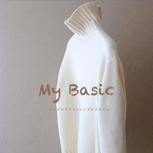 今季、買って良かった服|ベーシックアイテムに決定したアイテム。