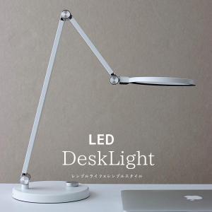 シンプル&スタイリッシュデザイン|はじめてのLED Desk Light使ってみました!