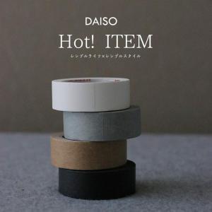 100均|ダイソーの文房具が熱い!デザイン&色の種類が豊富なマスキングテープがスゴい!!