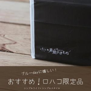 LOHACO限定品がスゴイ!女性必見!シンプルなパッケージにハマッた日。