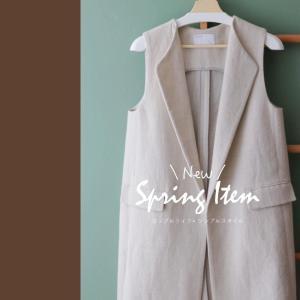 春のNewアイテム|40代、羽織るだけでコーデが格上げするロングジレが使える!