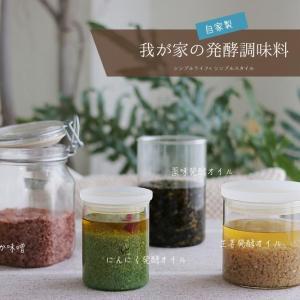 家ごもり de 自家製発酵調味料づくり