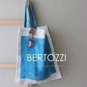 お気に入りのイタリア製のエコバックBERTOZZI。コロナ感染拡大で応援したい!