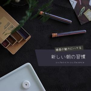 MUJI | 新しい習慣。朝のスイッチは香りでON 癒されたい人にもおすすめ。