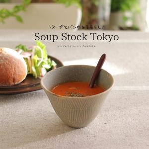 """スープとパンがある暮らし。家で食べる""""スープストックトーキョー"""" をお試し。"""