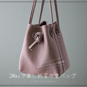 40代が選ぶバッグ|2Wayで楽しめる巾着レザーバッグ。楽天スーパーセールで超お得!