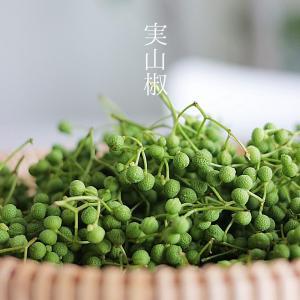 美しい旬の野菜|旬の手しごと、実山椒の下ごしらえを愉しむ。