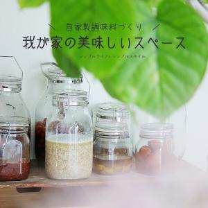 """我が家の""""美味しいスペース""""   麦麹で「自家製塩麹」づくり"""