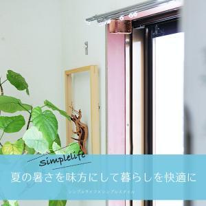 シンプルライフ|夏の暑さを味方にして暮らしを快適に♩