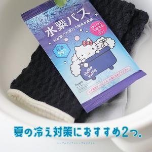 身体の不調や冷えが気になっていませんか? 夏の冷え対策、おすすめアイテム2つ。
