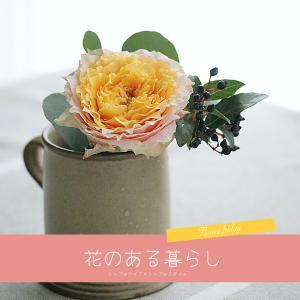 花のある暮らし|頂いた花でリビングを華やかに♡