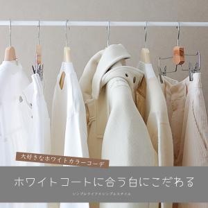 40代ファッション|大好きな冬のホワイトコーデ。色にこだわる。