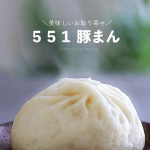 大阪名物|冬のごちそうをお取り寄せ。