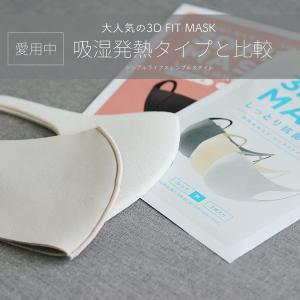 リピート中のマスク|寒い日に温かい銅抗菌マスクを使ってみました!