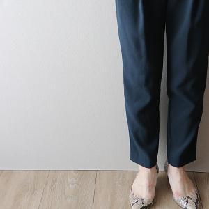 美脚パンツを活かすには? 3cmで印象が変わりました!