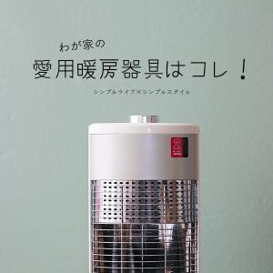 わが家の冬の暖房器具、やっぱり便利なのはコレ!