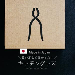 買い足した台所道具|Made in Japanの包丁工房タダフサ