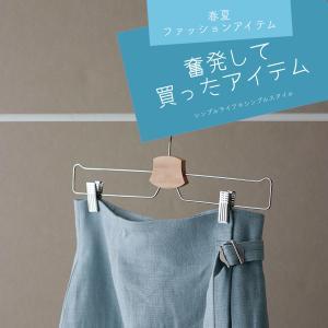 春夏ファッション|予算オーバー!奮発して買ったアイテム