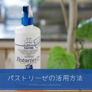 除菌・抗菌・防虫・防カビに!ドーバーパストリーゼの活用方法