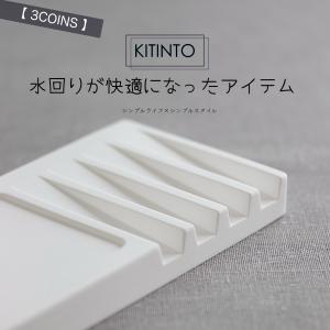 3COINS|水回りがメチャ快適になった300円グッズ