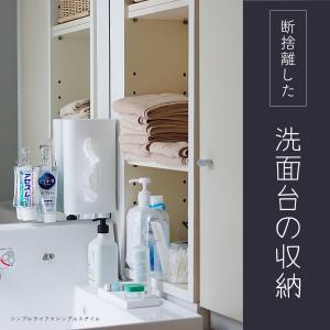 新居|断捨離した洗面所の収納