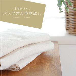 [リピートアイテム]丈夫で乾きやすいバスタオルを総入れ替え