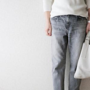 40代春のファッション|大人グレーデニムコーデと気になること。