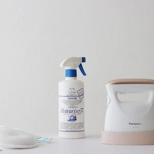 梅雨時期に気になる部屋干しの臭い対策と対処法