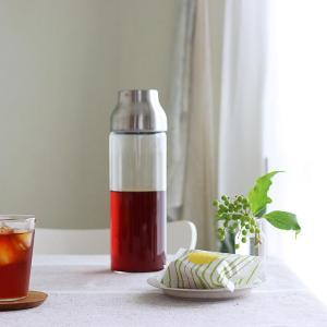 買い続けるもの、買い替えるもの。どこからでもお茶が注げるKINTO CAPSULEウォーターカラフェ